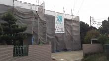 岡崎市 S様邸屋根塗装工事